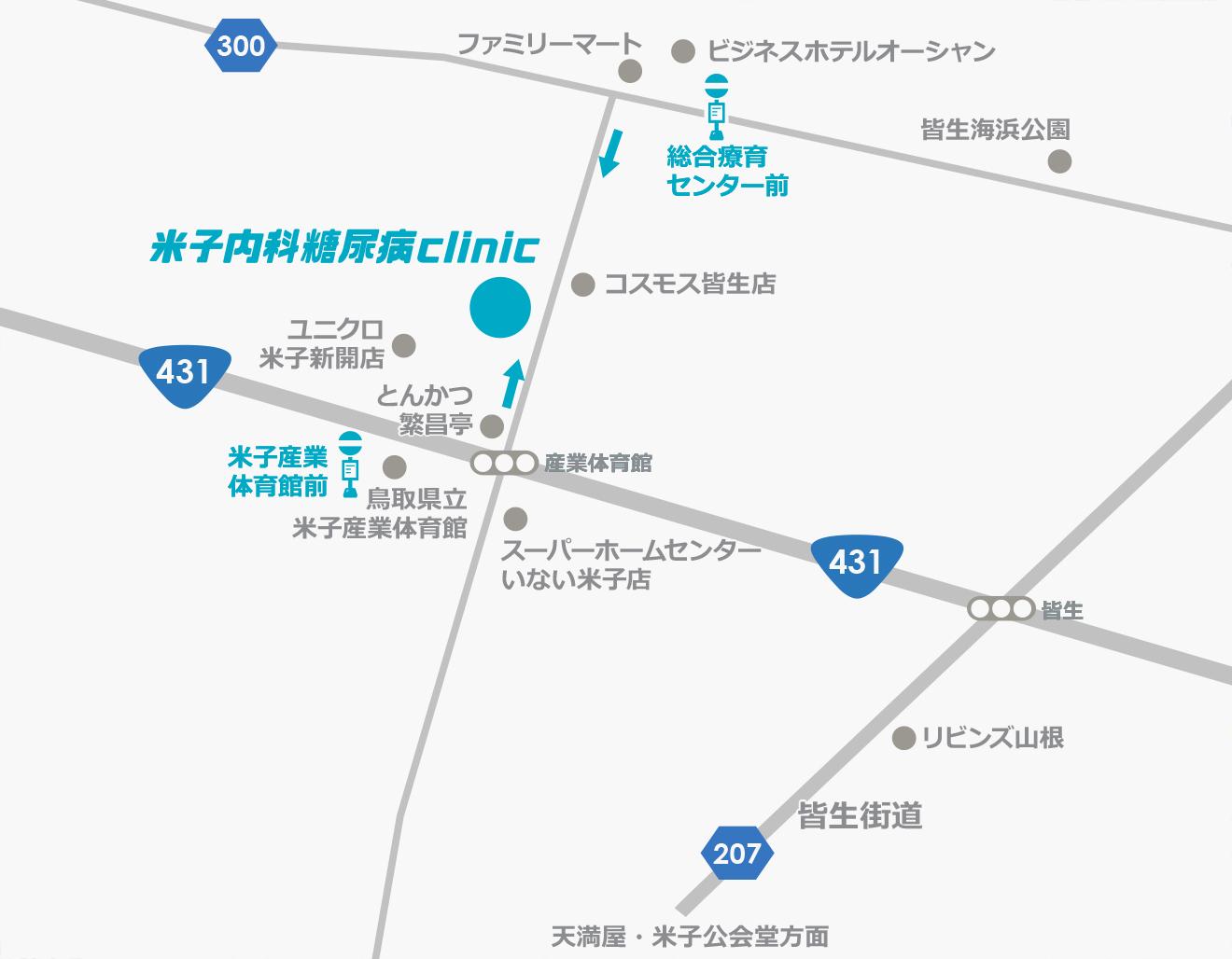 米子内科糖尿病クリニック アクセスマップ